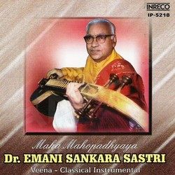Listen to Maha Ganapathim songs from Veena Classical -  Instrumental