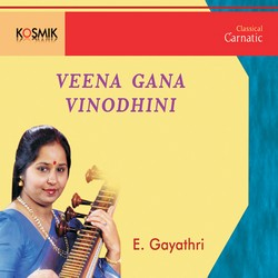 Listen to Mahadevasivasambho songs from Veena Gana Vinodhini