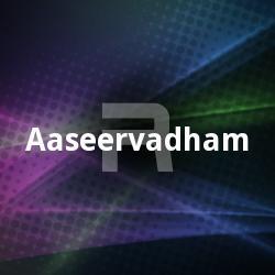 Aaseervadham songs