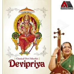Listen to Mamava Sada Janani songs from Devipriya