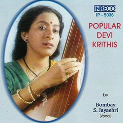 Listen to Nee Irangayenil songs from Popular Devi Krithis