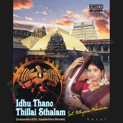 Listen to Innamum Sandaega songs from Idhu Thano Thillai Sthalam