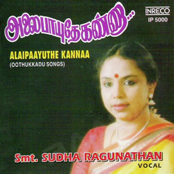 Listen to Asainthadum Mayil songs from Alaipaayuthe Kannaa