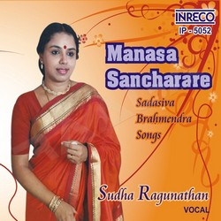 Listen to Poorna Bodhoham songs from Manasa Sancharare