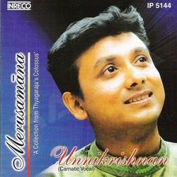 Listen to Merusamana songs from Merusamana