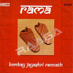 Listen to Bhajare Maanasa  songs from Rama