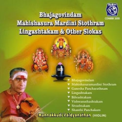 Listen to Lingashtakam songs from Bhajagovindam, Mahishasura Mardini Stothram, Lingashtakam and Other Slokas