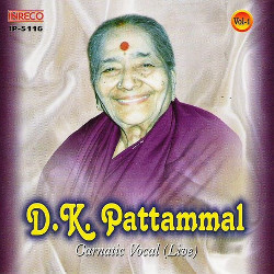 Listen to Iko Namaswamy songs from DK. Pattammal - Vol 1