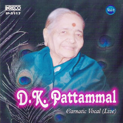 Listen to Thiruppugazh  songs from DK. Pattammal - Vol 2