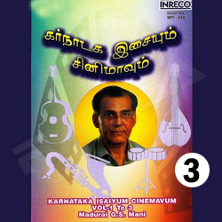 Listen to Subha Pandhuvarali songs from Karnataka Isaiyum Cinemavum - Vol 3