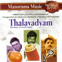 Thalavadyam songs