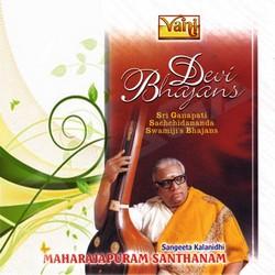 Devi Bhajans  songs