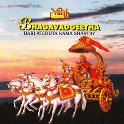 Bhagavadgeetha Vol -1