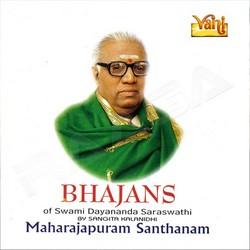 Bhajans Of Swami Dayanada Saraswathi