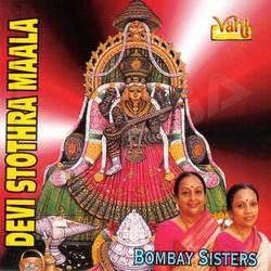 Listen to Sri Raja Rajeswari Ashtakam songs from Devi Stothra Maala