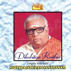 Listen to Naga Ghandhari songs from Dikshitar Krithis