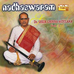 Listen to Thillana songs from Nadhaswaram - Vol 1