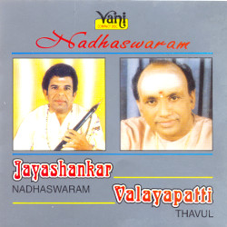 Nadhaswaram - Vol 7 songs