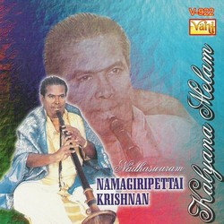 Listen to Alaaipaydue songs from Kalyana Melam