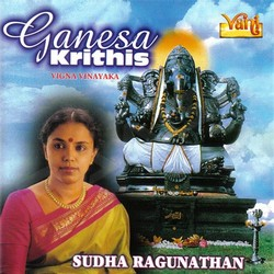Listen to Mahaganapathim songs from Ganesa Krithis