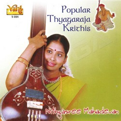 Listen to Paramathmudu songs from Popular Thyagaraja Krithis