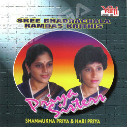 Listen to Tharakamanthramu songs from Sree Bhadrachala Ramdas Krithis