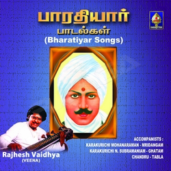 Listen to Sindhunadhiyin songs from Bharathiyar Songs