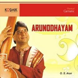 Arunodhayam songs