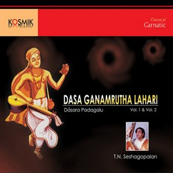 Dasa Ganamrutha Lahari - Vol 2 songs
