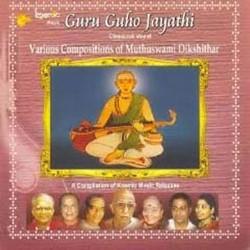 Guru Guho Jayathi songs