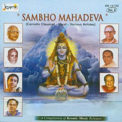 Listen to Eppo Varuvaro songs from Sambho Mahadeva - Vol 2
