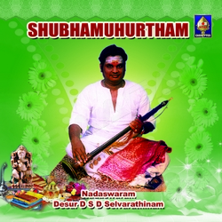 Listen to Sri Ganapathini  songs from Subhamuhurtham