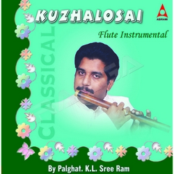 Listen to Maha Ganapathm songs from Kuzhalosai - Vol 1