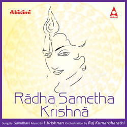 Listen to Swagatham Krishna songs from Radha Sametha Krishna