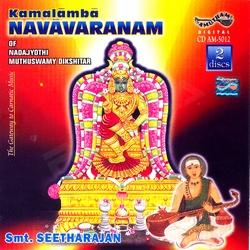 Kamalamba Navavaranam - Vol 1