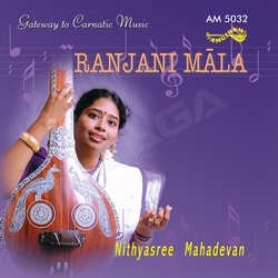 Listen to Malagimen (Tamil) songs from Ranjani Mala