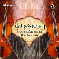 Alai Payudhey songs