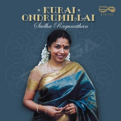 Listen to Brahmam Okate (Telugu) songs from Kurai Ondrumillai