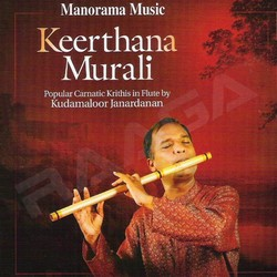 Keerthana Murali songs