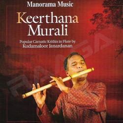 Listen to Raga Sudharasa songs from Keerthana Murali
