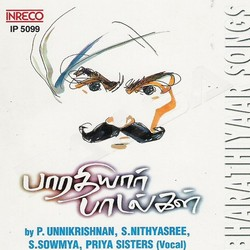 Listen to Suttum Vizhi songs from Bharathiyaar Songs - Vol 1