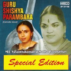 Guru Shishya Parambara