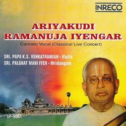 Carnatic Vocal - Ariyakudi Ramanuja Iyengar