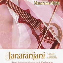 Listen to Manasa Sancharare songs from Janaranjani