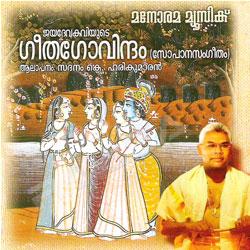 Geethagovindam songs