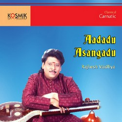 Listen to Aadadu Asangadu songs from Aadadu Asangadu