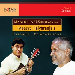 Listen to Arul Thavashum songs from Ilaiyaraajas Classics