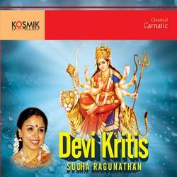 Devi Kirithis