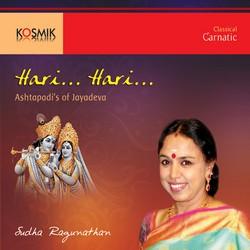 Hari Hari Jayadeva Ashtapadhi songs