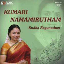 Kumari Namamirutham songs